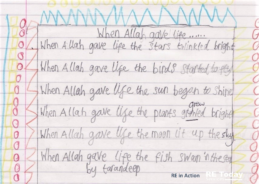 When Allah gave life